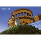 70 pieces Jigsaw Puzzle - Large Size Pieces - shuppatsu - Nekobus Totoro - Ghibli Ensky 2014 (new)