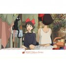 1000 pieces Jigsaw Puzzle - majo no mijitaku - Kiki & Jiji - Kiki's Delivery Service Ghibli (new)