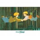 300 pieces Jigsaw Puzzle - tonderu - Pazu & Sheeta - Laputa - Ghibli - Ensky no production (new)