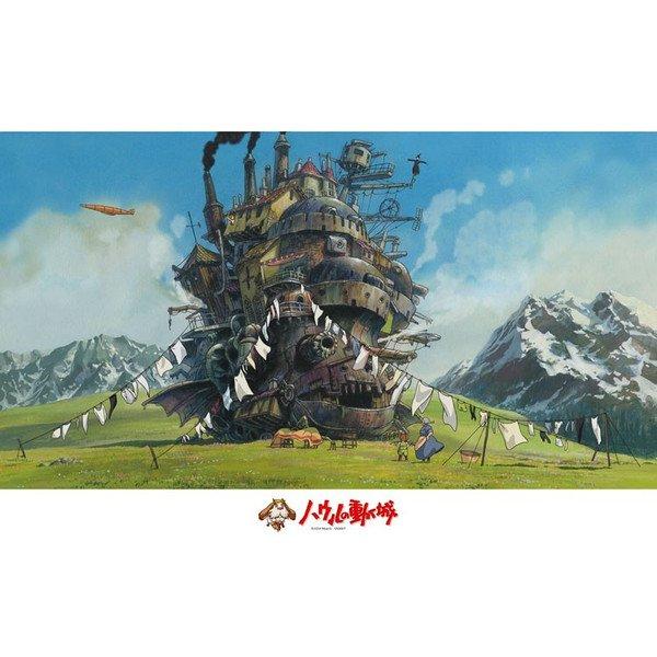 1000 pieces Jigsaw Puzzle - sentakubiyori - Howl's Moving Castle - Ghibli - Ensky (new)