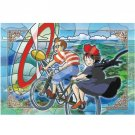300 pieces Jigsaw Puzzle - Art Crystal like Stained Glass - Jiji Kiki's Delivery Service 2017 (new)