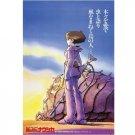 150 pieces - Mini - Jigsaw Puzzle - Poster - Nausicaa - Ghibli - Ensky (new)