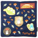 Cushion Cover - 45x45cm - Cotton - Patch / Wappen & Embroidery - Totoro 2015 no production (new)