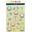Stickers - Made in Japan - Mary and the Witch's Flower / Mary to Majo no Hana Ghibli 2017 (new)