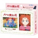 Playing Cards - Mary and the Witch's Flower / Mary to Majo no Hana - Ghibli - 2017 (new)