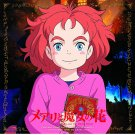 CD - Soundtrack - Mary and the Witch's Flower / Mary to Majo no Hana - Ghibli 2017 (new)