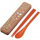 Spoon & Chopsticks in Case - 18cm - Cushion - Made in Japan - Totoro - Ghibli - 2016 (new)
