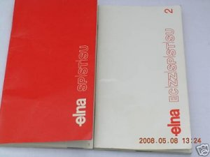 Elna SU 62 Sewing & Instruction Manuals in PDF on CD