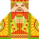 2014 Wise Man Christmas Ornament Needlepoint Canvas