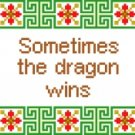 6193 Sayings Needlepoint Canvas