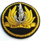 ISRAEL NAVY OFFICER HAT CAP BADGE NEW HAND EMBROIDERED - COLLECTORS ITEM