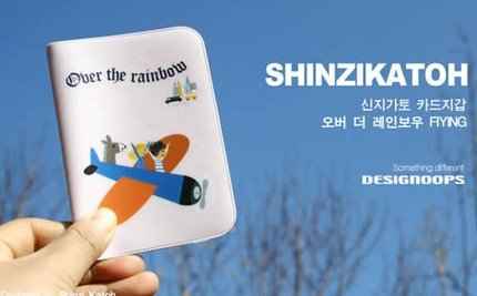 Cute Shinzi Katoh Over The Rainbow Name Credit Card Case Holder