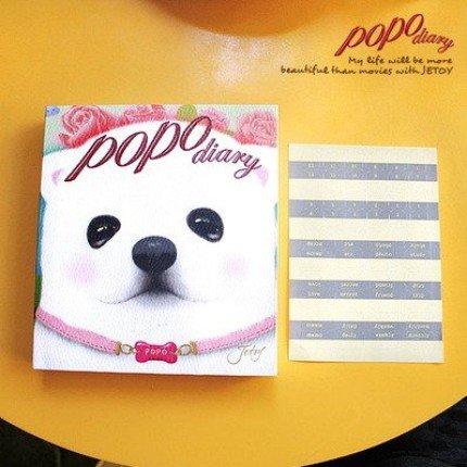Very Cute Jetoy POPO Dog Theme Korea  Any Year Planner Diary