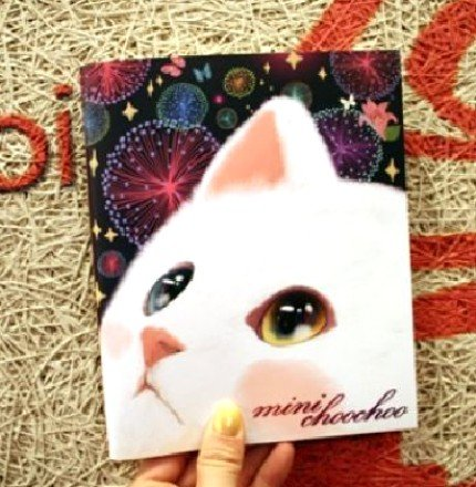 Sweet Jetoy Cat Square Slim Any Year Monthly Planner Diary Notebook