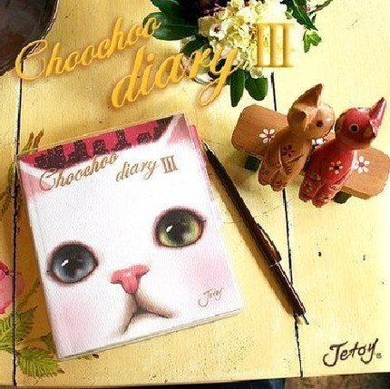 Jetoy CHOO CHOO Cat III Theme Any Year Planner Diary