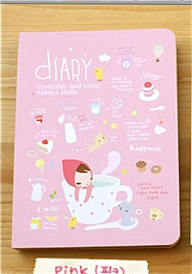Very Cute Pink Pony Brown Little Girl Cake Food Cartoon Any Year Diary Planner