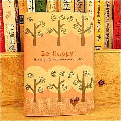 Sweet Shinzi Katoh Be Happy Tree And Squirrel Multi Purpose Bank Book Case