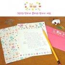 Kawaii Colorful Flowers Rabbits And Cats Letter Set Letterset