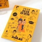 Retro Comic Manga Strip Cartoon Sticky Post It Note Memo Pad