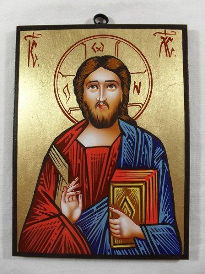 Hand Painted on wood Romania Orthodox icon Jesus Christ ( 20 x 15 cm ) - Traditional From Romania