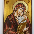 Hand Painted on wood icon Holy Mother Mary & Jesus( 24 x 18 cm ) www.traditional-from-romania.ro