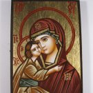 Painted on wood Romanian Orthodox Icon Holy Mother Mary & Jesus(14x10 cm)Traditional-From-Romania.ro