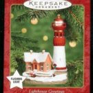 2000 Hallmark Keepsake lighthouse Ornament