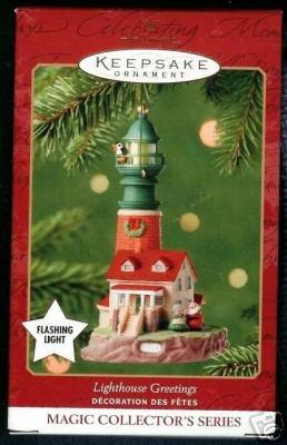 2001 Hallmark Keepsake Lighthouse Ornament