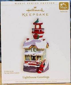 2006 Hallmark Keepsake Lighthouse Ornament