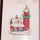 2008 Hallmark Keepsake Lighthouse Ornament