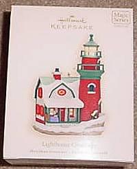 2008 Hallmark Keepsake Lighthouse Ornament