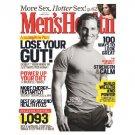 Men's Health March 2008: Matthew McConaughey