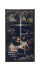 Jesus (1979) VHS