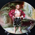 1985 A Puzzlement Collectible Plate by William Chambers from the series The King and I