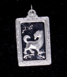 Silver Dog (Chinese Zodiac) Pendant Necklace