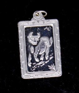 Silver Ox Cow (Chinese Zodiac) Necklace