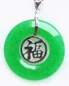 "Silver Jade ""Luck"" (Fu) Chinese Pendant Necklace"