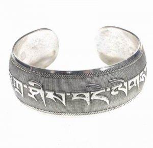Antique Tibetan Inscription Silver Cuff Bracelet Bangle [style3]