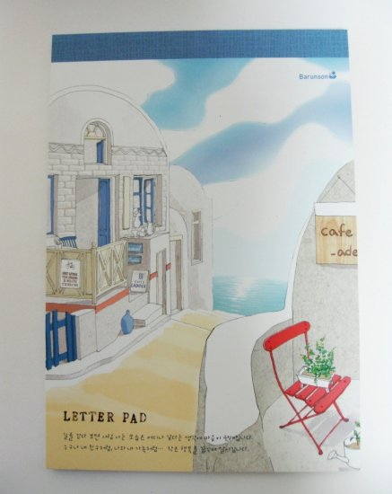 36 Design Letter Pad-Cafe by the sea