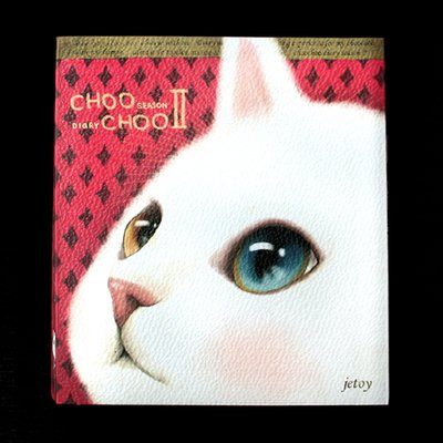 Choo Choo Jetoy Cat Journal Diary Planner