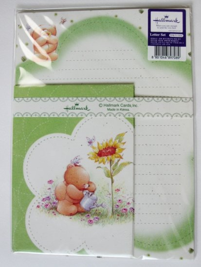 Cute Sunflower Forever Friend Bear Green Letter Set