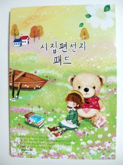 Cute 81 Designs Girl and Teddy Bear Korean Letter Pad