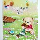 Cute 81 Designs Girl and Teddy Bear Korean Letter Pad