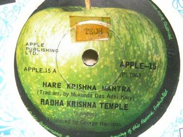 Hare Krishna Temple 7in Single