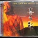 Kitaro CD Universal