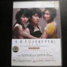 SHE Forever CD + DVD