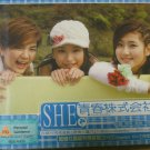 SHE Youth Society VCD + CD