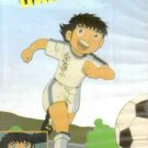 SPANISH CARTOONS=LOS SUPER CAMPEONES-VOL.#7