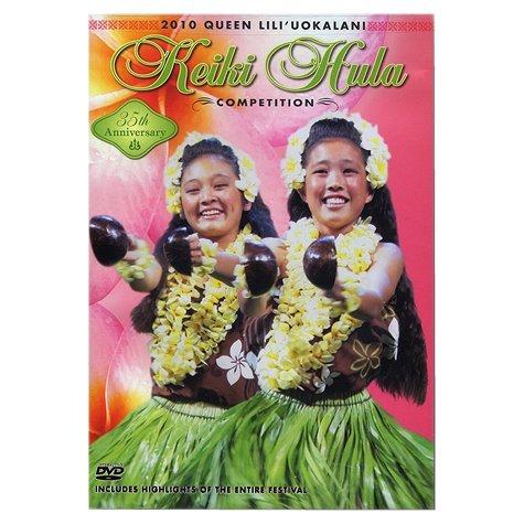 2010 Queen Lili'uokalani Keiki Hula Competition DVD