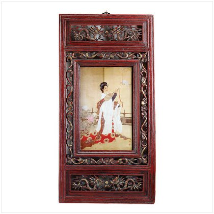 Carved-Frame Chinese Noblewoman Picture